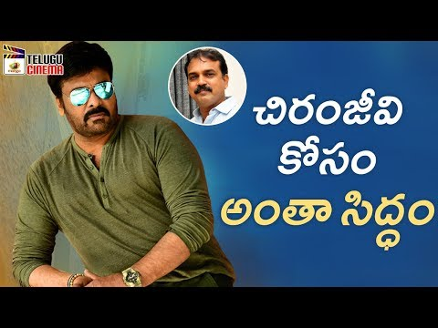 Koratala Siva New Project with Chiranjeevi | 2018 Tollywood Latest Updates | Mango Telugu Cinema