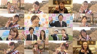 水戸市PR動画「みとちゃんダンス」【公式】