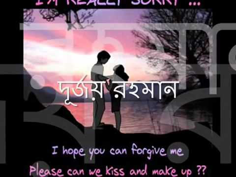 Tumi Ami Kacha Kachi (with Lyrics) ‬‏.flv--sopnil Haque video