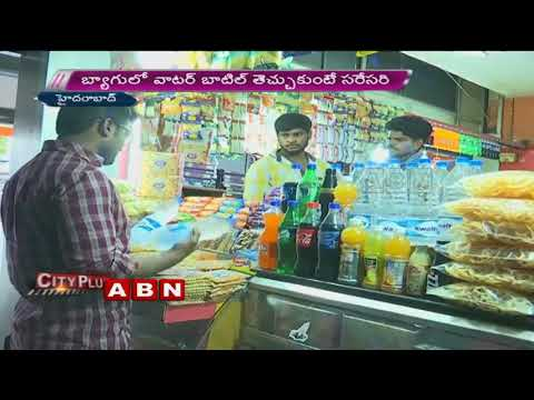 Vendors selling fake bottled water in Bus and Railway stations | Hyderabad