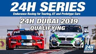 Hankook 24H DUBAI 2019 - Qualifying