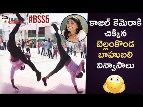 Bellamkonda Srinivas Real Stunts | Kajal Aggarwal Turns Camera Woman | Teja | #BSS5 | Telugu Cinema