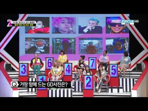 빅뱅 GD 69세 할머니팬 (BIGBANG G-dragon Fan)