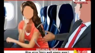 TV actress Tinaa Dattaa allegedly molested on board Jet Airways