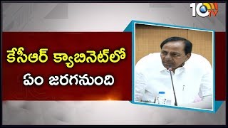 KCR Cabinet Meeting Strategy | Special Story  News