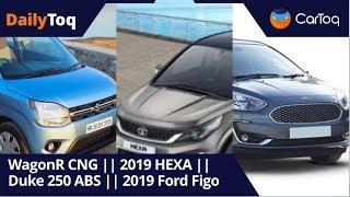 Cartoq DailyToq || Indian auto industry news || 28th Feb 2019