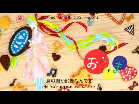 【Hatsune Miku】Sticky Bug【Sub Español & Romaji】