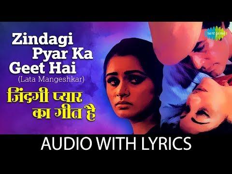 Zindagi Pyar Ka Geet Hai with lyrics |  जिंदगी प्यार का गीत है के बोल | Kishore Kumar | Souten