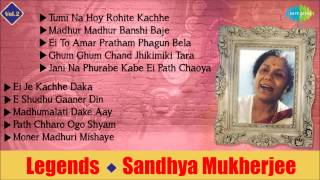 Best of Sandhya Mukherjee | Bengali Songs Audio Jukebox | Vol.2 | Sandhya Mukherjee Songs
