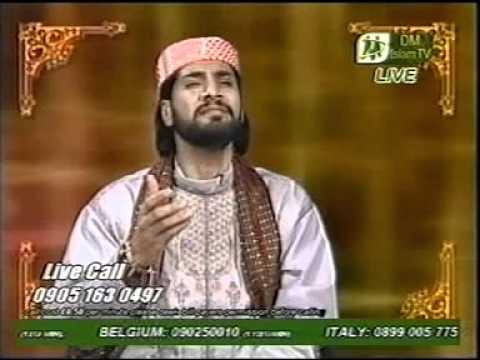 Main Neewan Mera Murshad Ooncha - Qari Waheed Chishti video