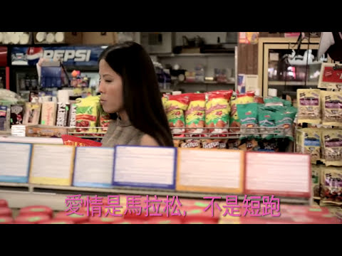 HKAIFF 2009 - 姣妹日記 The People I've Slept With - trailer