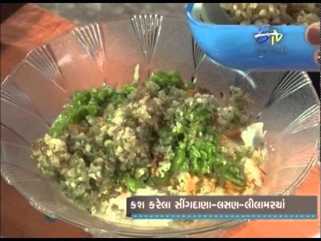 Flavours Of Gujarat - ફ્લેવર્સ ઓફ ગુજરાત - દહીં કબાબ & વેગેતાબ્લે પણ કાકે