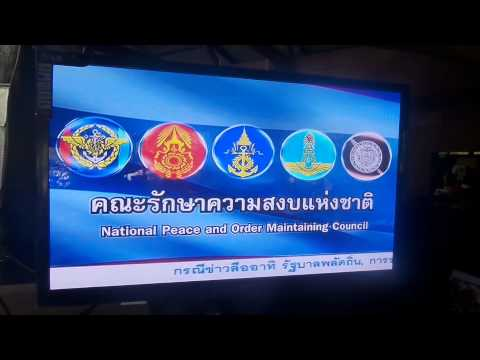 Thai Television broadcast after the coup