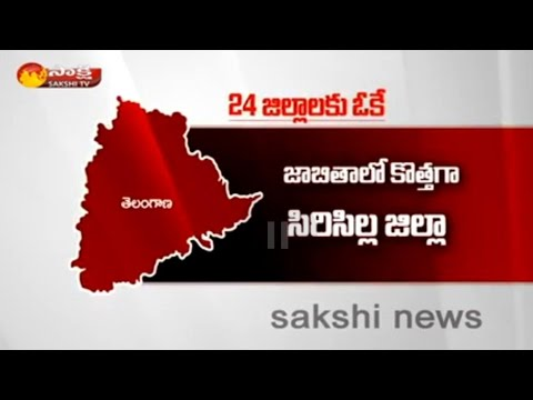 New Districts Formation in Telangana State || KCR Govt Special Focus