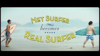 宮崎県日向市PR動画 「Net surfer becomes Real surfer」