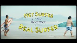 宮崎県日向市PR動画 「Net surfer becomes Real surfer」