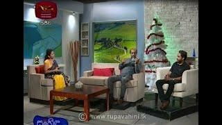 Sanhida | 2019 -12 -09|Rupavahini