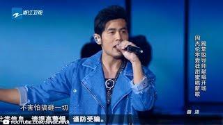 [ 经典翻唱 ] 庾澄庆 周杰伦 低调组合《告白气球》  /浙江卫视官方HD/