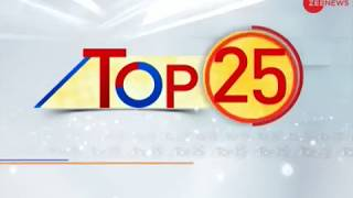 Top 25 News: Watch top 25 news stories of today, November 27th, 2018