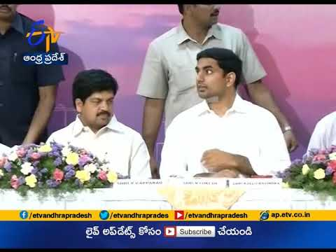 Minister Nara Lokesh | to Perform Bhoomi Pooja | for HCL in Vijayawada