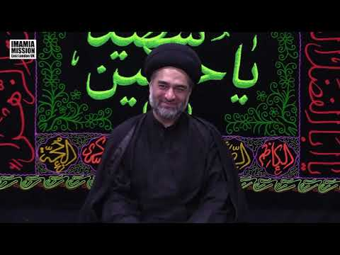 3rd Muharram 1442/2020 Majlis | Imamia Mission East London | Maulana Syed Ali Raza Rizvi