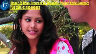 Valobasha Bolte Ami by F A Sumon Now Channel17 e