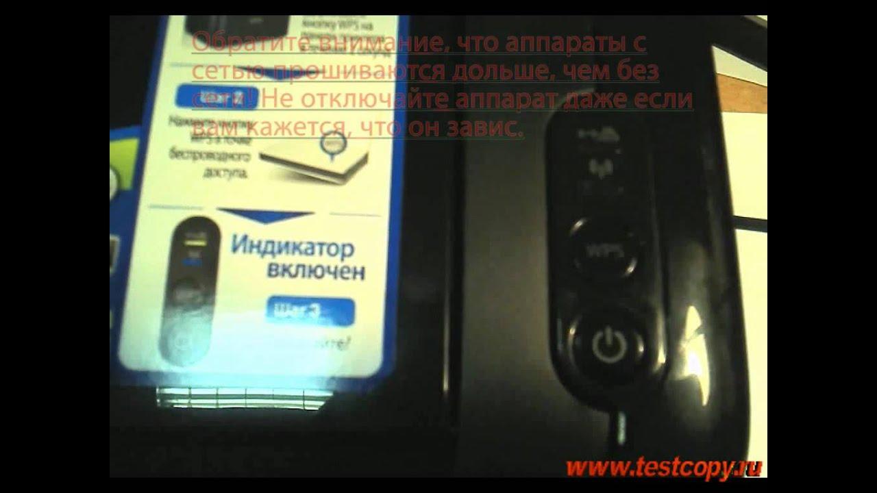 Помогло на ml-1640 2009 г com прошивка samsung ml-1910 ml-1915 все версии