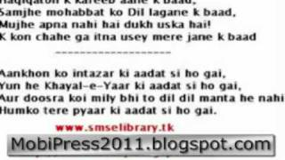 English-urdu-punjabi-hindi--funny-sms-collection