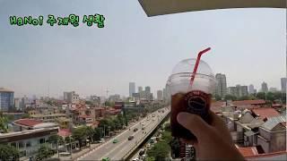 베트남 하노이 노이바이공항 입국 짐검사