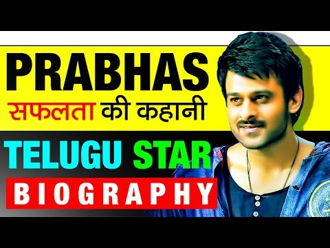 Tollywood Superstar ▶ Prabhas (प्रभास) Biography In Hindi | Bahubali Actor | Upcoming Movie : Saaho