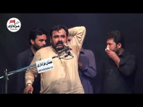 Zakir Syed Muhammad Hussain Shah | Majlis 2 March 2018 | Darbar Shah Shams Multan |
