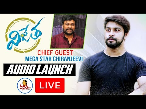 Megastar Chiranjeevi as Chief Guest for VIJETHA Audio Launch LIVE | Kalyan Dev, Malavika Nair