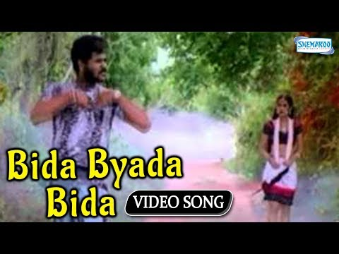 Bida Byada Bida - Prabhu Deva Top Romantic Songs - H20 - Kannada Songs video