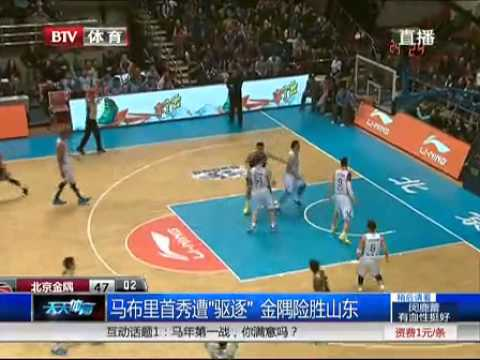 Stephon Marbury ejected in first CBA game since injury, almost starts fight