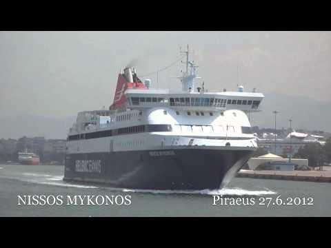 NISSOS MYKONOS departure
