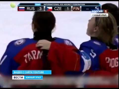 Хоккеистки поют гимн