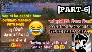 [Part-6]DYNAMO play RANDOM|फिर से पकरा गया लौण्डा 😁 #random #dynamogaming #fakedynamo