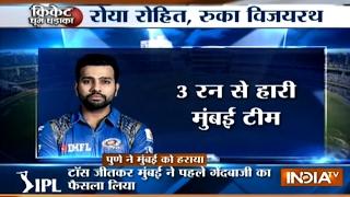 IPL2017, MI vs RPS: Rising Pune Supergiant beat Mumbai Indians by three runs in thrilling finish