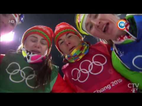 Золото! Белорусские биатлонистки Домрачева, Скардино, Кривко и Алимбекова победили в эстафете