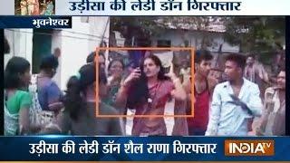 Bhubaneswar: 'Lady Don' Saila Ranasingh Arrested | India TV