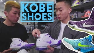 LIFE OF A SNEAKERHEAD 8 - Kobe's Sneaker Line EVERY SHOE! | Fung Bros