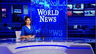 Ada Derana World News | 24th of September 2020