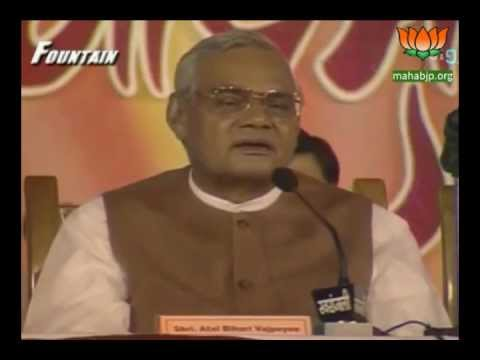 Geet Ramayan (Marathi) Golden Jubilee - Address by Atal Bihari...