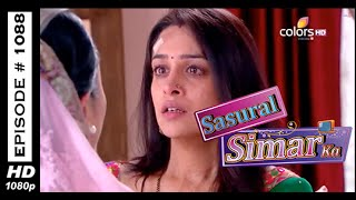 Sasural Simar Ka - ?????? ???? ?? - 28th January 2015 - Full Episode (HD)