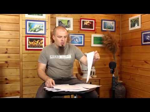 Антон ермаков баня видео 197