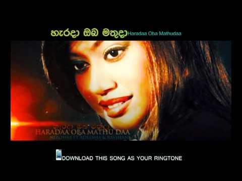 Harada Oba Mathu Daa Official Trailer - Nirosha Ft Adeesha & Ravihans