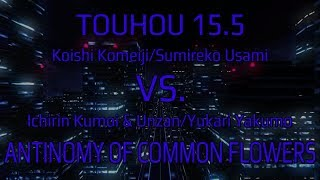 Koishi Komeiji Sumireko Usami Vs Ichirin Kumoi Unzan Yukari Yakumo Touhou 15 5