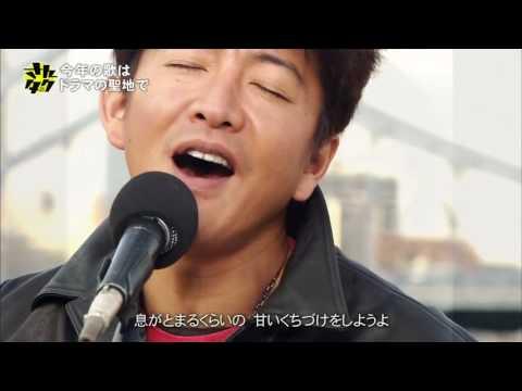 20170410 SANTAKU 木村拓哉 LALALA LOVE SONG