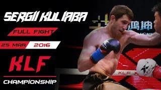 Kickboxing: Sergii Kuliaba vs. Chris FULL FIGHT-2016