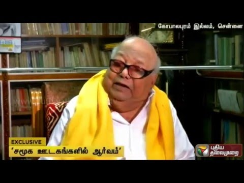There would be no necessity for a coalition govt. We would form a government on our own-Karunanidhi